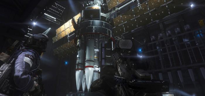 Патч Call of Duty: Ghosts для запуска мультиплеера на системе без 6Гб RAM