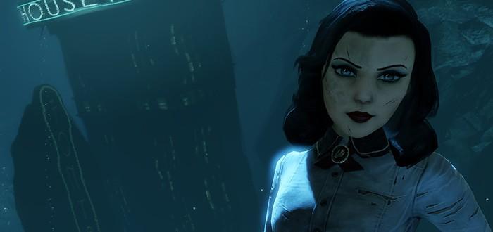 Релизный трейлер BioShock Infinite: Burial at Sea