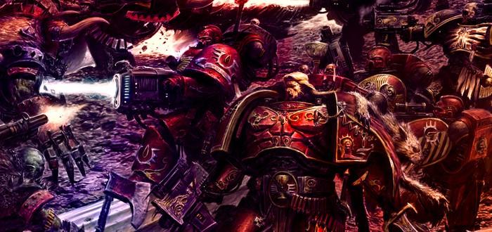 Warhammer 40.000 диорама The Last Light