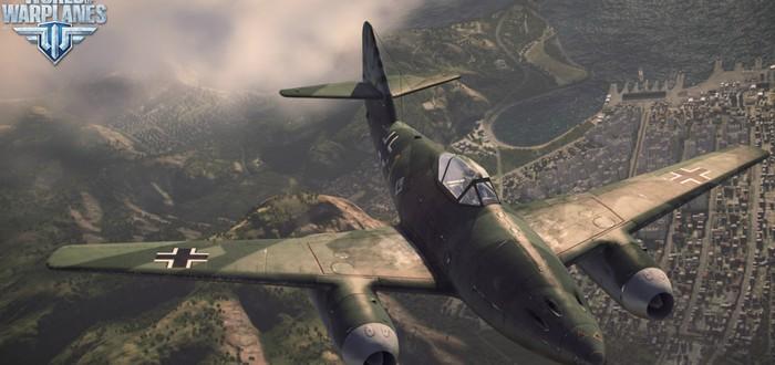 Стартовал общий тест World of Warplanes версии 1.1
