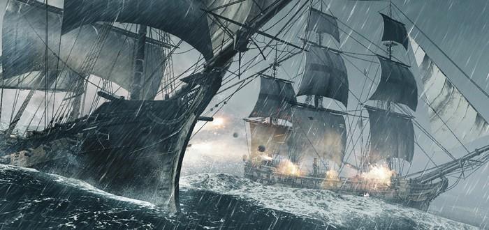 Ubisoft думает о разработке отдельной игры про пиратов
