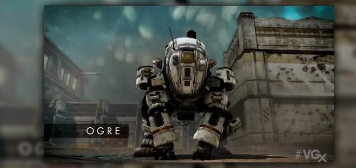 VGX 2013: Огр - новый титан из Titanfall