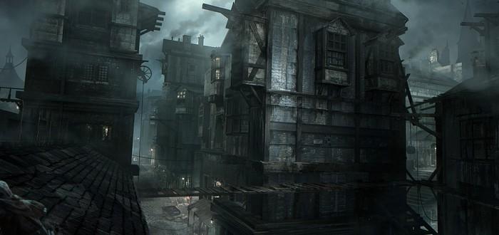 VGX 2013 Сюжетный трейлер Thief