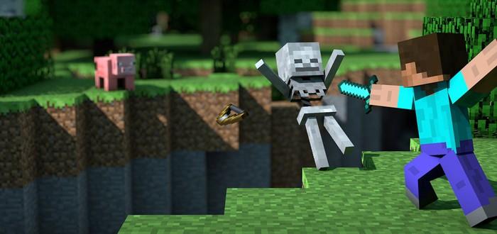 Как создатель Minecraft отказался от работы в Valve
