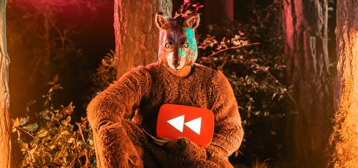 Перемотка YouTube: Лучшие моменты 2013-го