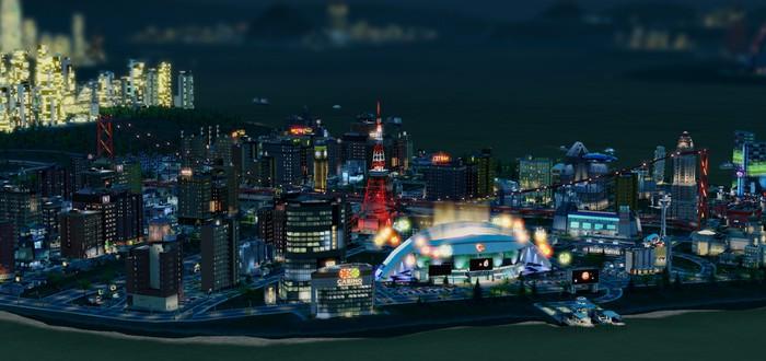 В SimCity появится оффлайновый режим