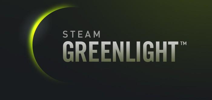 Гейб Ньюэлл: Steam Greenlight перестанет существовать