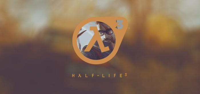 Анонс Half-Life 3... и апокалипсис