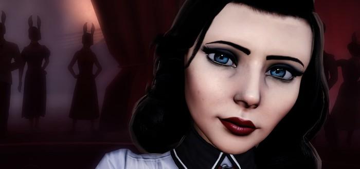 Второй эпизод Burial at Sea закроет BioShock Infinite?