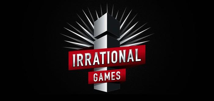 Кен Левин закрывает студию Irrational Games