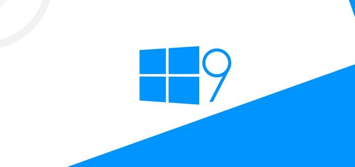 Слух: Windows 9 в конце года
