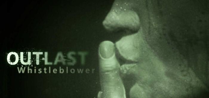 Релиз Outlast: Whistleblower состоится в апреле