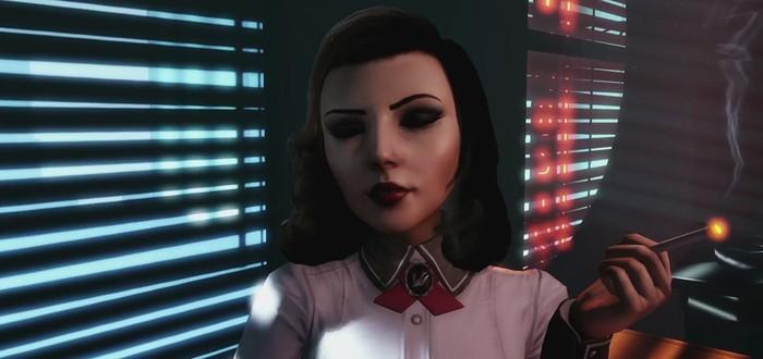 Во втором эпизоде BioShock Infinite: Burial At Sea будет хардкорный режим