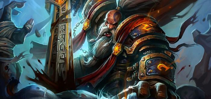 Интересные изменения в WoW: Warlords of Draenor