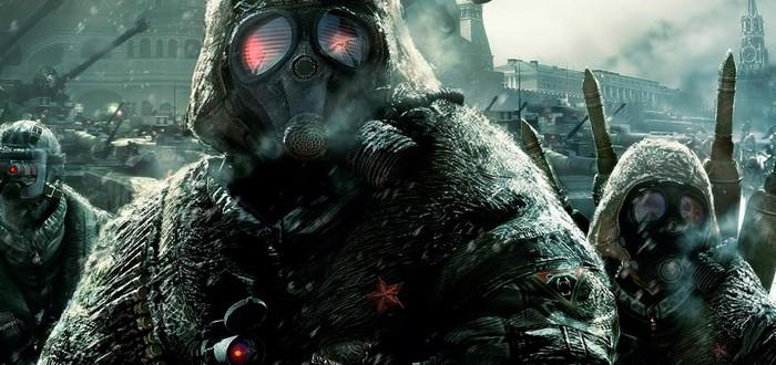 Слух: новая часть Call of Duty – это Modern Warfare