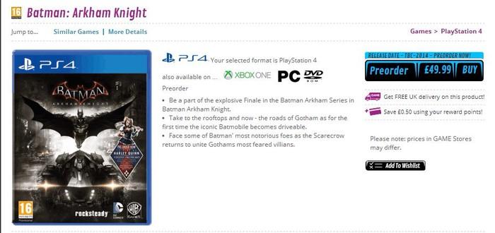 Batman: Arkham Knight появилась в британском магазине GAME