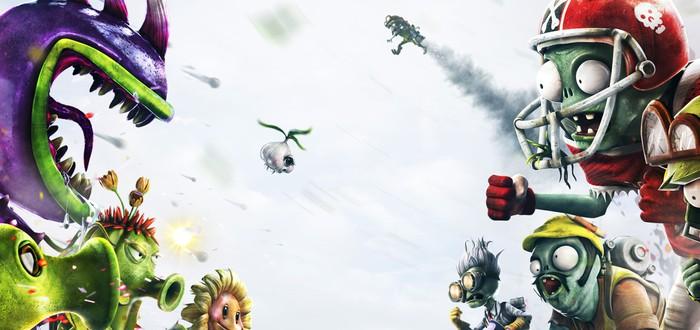 DLC для  Plants vs Zombies: Garden Warfare будут бесплатными