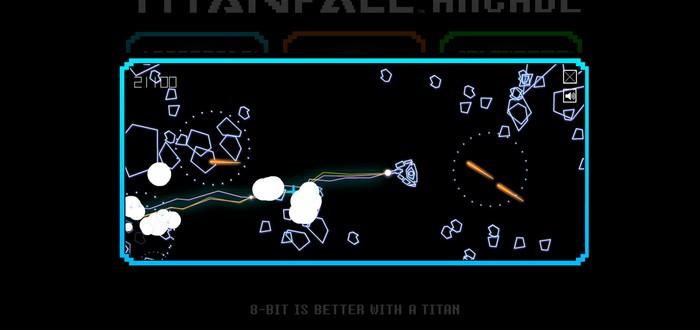 8-битный Titanfall