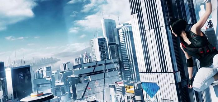 Мир Mirror's Edge 2 будет открытым и другие слухи
