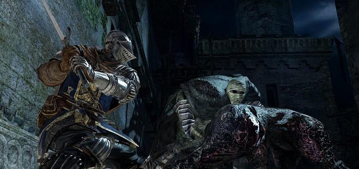 Как сделать Dark Souls II еще сложнее