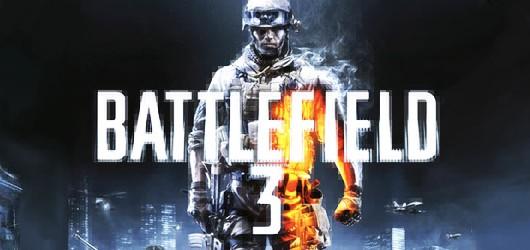 Детали Battlefield 3