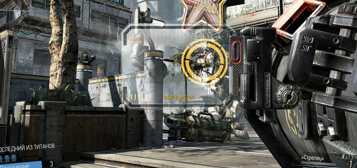 Геймплей Titanfall на Xbox 360