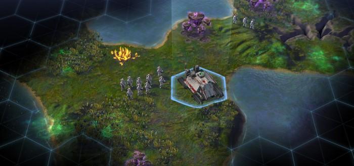 Скриншоты и Арт новой игры Firaxis – Civilization Beyond Earth