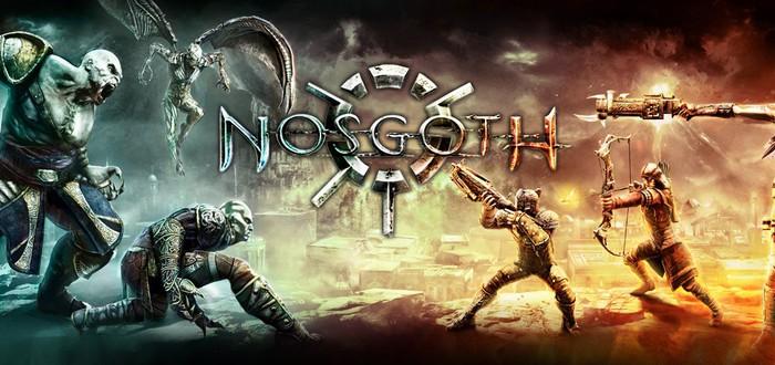 Review: Nosgoth, или как приготовить человеческое филе
