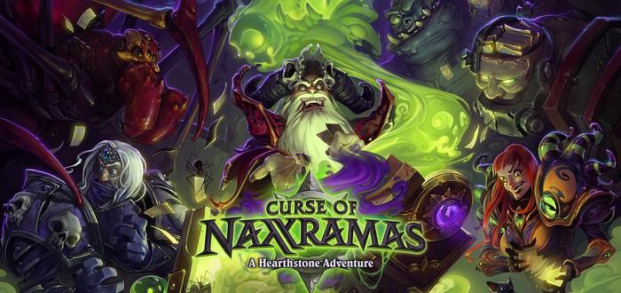 """Blizzard анонсировали режим приключений """"Проклятие Наксрамаса"""" для Hearthstone"""