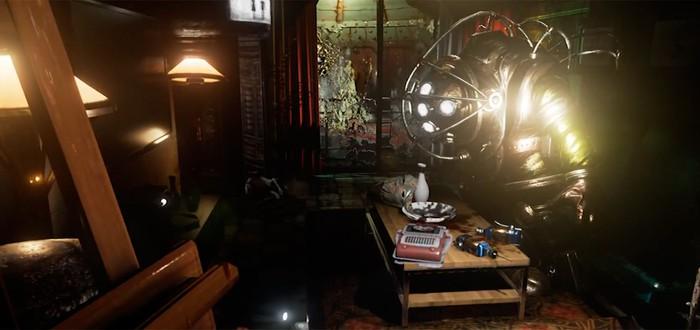 BioShock на Unreal Engine 4