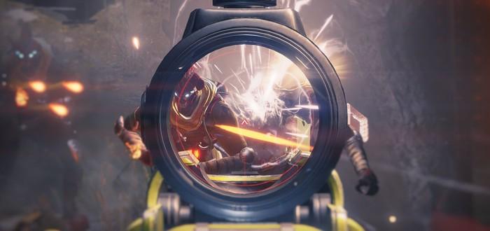 PvP в Destiny открывается по мере прокачки