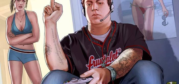 Технические характеристики PS4 и PC версий GTA 5 (слух)