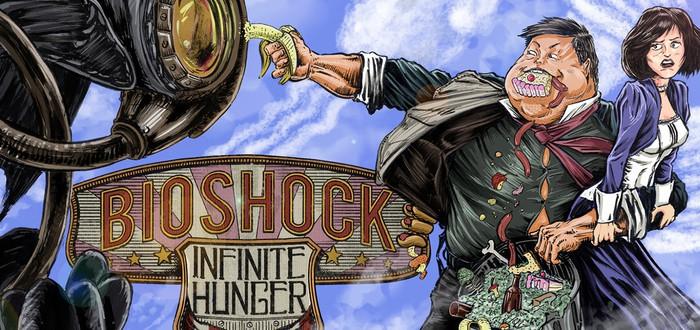 Восстановление здоровья из BioShock Infinite выглядит ужасно в реальности