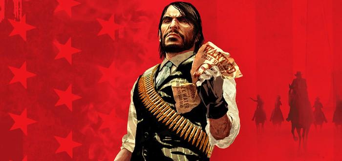 Слух: Red Dead Redemption выйдет на Windows 8