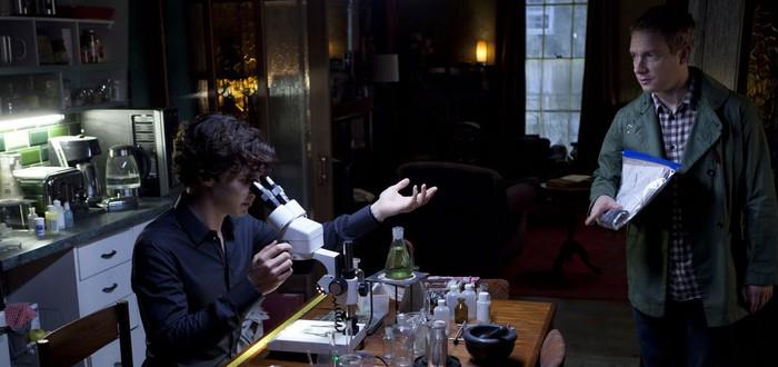 Шерлок не так впечатляет когда ошибается