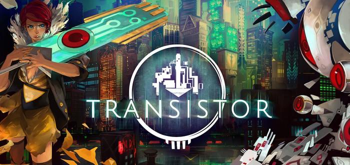 Релизный трейлер Transistor