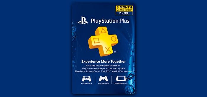Около 3.5 миллионов пользователей PS4 оформили подписку PS Plus