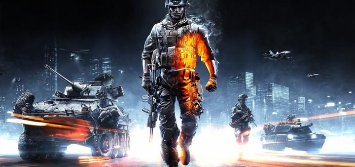 Battlefield 3 - подарок от Origin