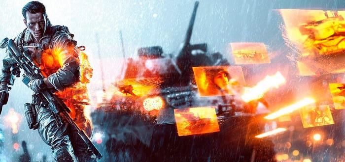 Battlefield 4 – встречайте микротранзакции