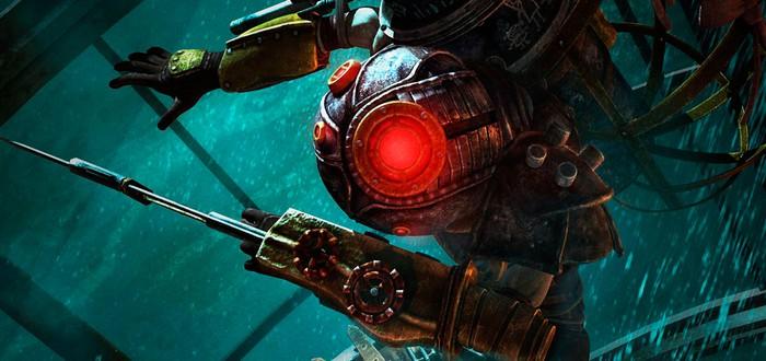 BioShock жив, разработкой займется 2K Marine