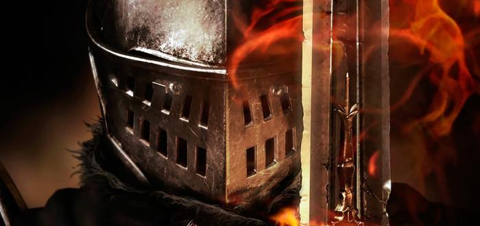 Трейлер первого дополнения Dark Souls 2