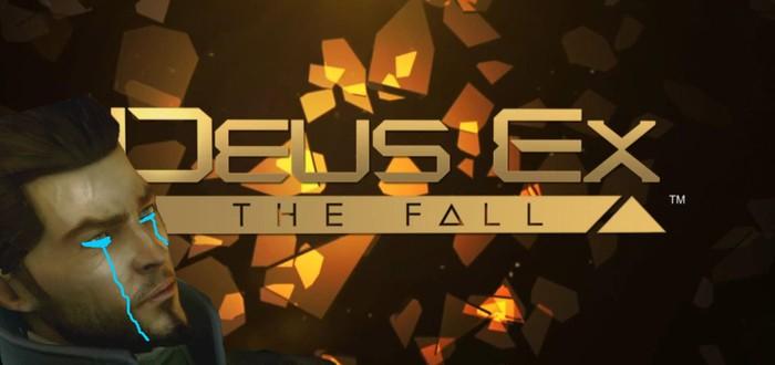 Deus Ex: The Fall - бесплатно от IGN - [IOS]