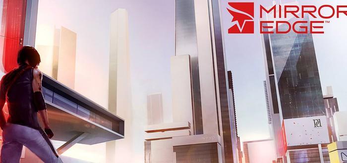 Концепт-арт нового Mirror's Edge