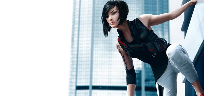 E3 2014: геймплей Mirror's Edge 2