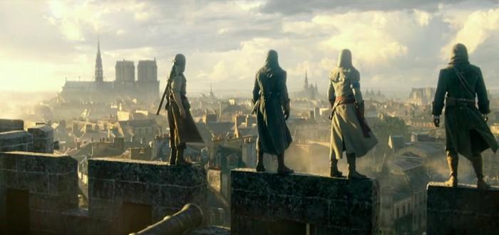 E3 2014: Кинематографический трейлер и 7 минут геймплея Assassin's Creed: Unity