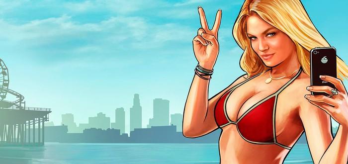 GTA 5 выйдет на PC, Xbox One и PS4 этой осенью