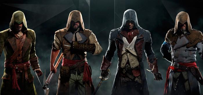 Новый кооперативный геймплей Assassin's Creed: Unity