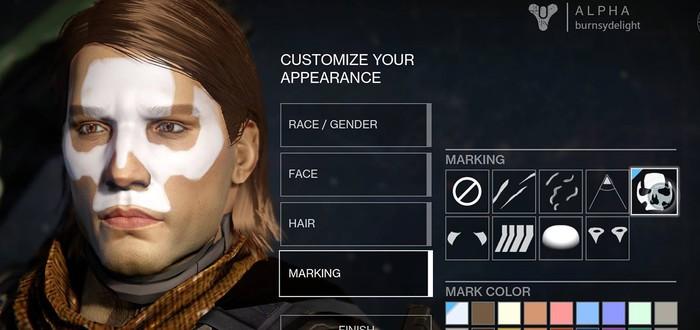 Расширенный трейлер Destiny с E3 2014