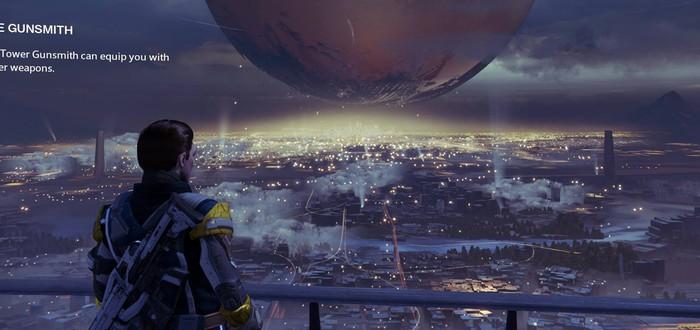 10 минут PvP геймплея Destiny