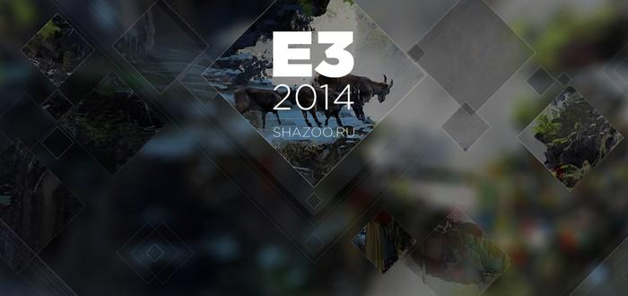 Подкаст: Обсуждение E3 2014 [OFFLINE]